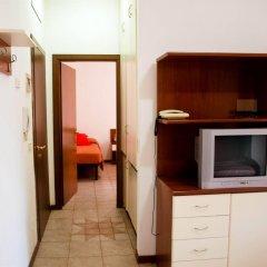 Отель Residence Auriga удобства в номере