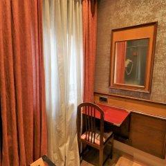 Отель Hostal Hispano - Argentino Испания, Мадрид - 1 отзыв об отеле, цены и фото номеров - забронировать отель Hostal Hispano - Argentino онлайн удобства в номере фото 2