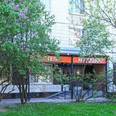 Гостиница Хорошов в Москве 2 отзыва об отеле, цены и фото номеров - забронировать гостиницу Хорошов онлайн Москва фото 2