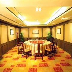 Отель Grand Metropark Xi'an