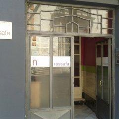 Russafa Youth Hostel Валенсия интерьер отеля