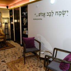 Zamarin Hotel Израиль, Зихрон-Яаков - отзывы, цены и фото номеров - забронировать отель Zamarin Hotel онлайн интерьер отеля фото 3