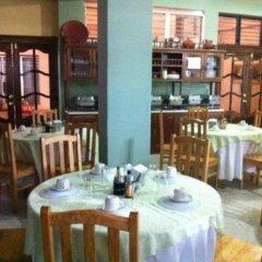 Hotel San Jorge Грасьяс питание фото 3