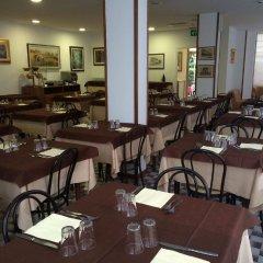 Отель Ausonia Италия, Римини - 3 отзыва об отеле, цены и фото номеров - забронировать отель Ausonia онлайн питание фото 2