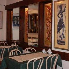 Отель Dom Aktora гостиничный бар фото 2