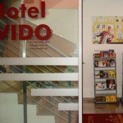 Отель EVIDO Зальцбург развлечения