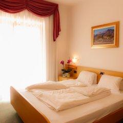 Отель Eremita-Einsiedler Меран комната для гостей