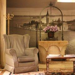 Отель Ca dei Conti Италия, Венеция - 1 отзыв об отеле, цены и фото номеров - забронировать отель Ca dei Conti онлайн помещение для мероприятий