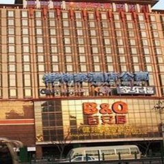 Отель Beijing Eletel Apartment Китай, Пекин - отзывы, цены и фото номеров - забронировать отель Beijing Eletel Apartment онлайн вид на фасад