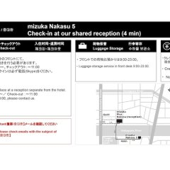mizuka Nakasu 5 - unmanned hotel - Фукуока фото 2