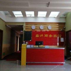 Yida Business Hostel интерьер отеля фото 2