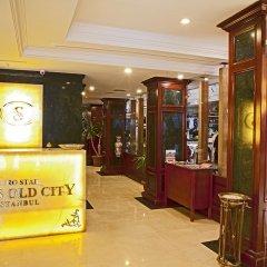 Отель SERES Стамбул развлечения