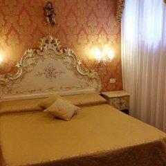 Отель Locanda Cà Le Vele Италия, Венеция - отзывы, цены и фото номеров - забронировать отель Locanda Cà Le Vele онлайн комната для гостей фото 2