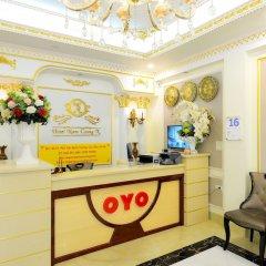 OYO 287 Nam Cuong X Hotel Ханой фото 24