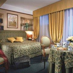 Отель Cicerone комната для гостей