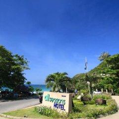 Отель All Seasons Naiharn Phuket Таиланд, Пхукет - - забронировать отель All Seasons Naiharn Phuket, цены и фото номеров парковка