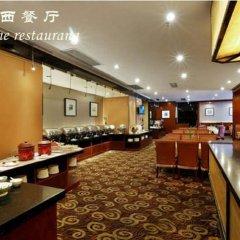 Отель Caa Holy Sun (ex.days Luohu) Шэньчжэнь гостиничный бар