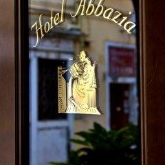 Отель ABBAZIA Венеция развлечения