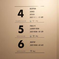Отель K-Guesthouse Dongdaemun 1 Южная Корея, Сеул - отзывы, цены и фото номеров - забронировать отель K-Guesthouse Dongdaemun 1 онлайн спортивное сооружение