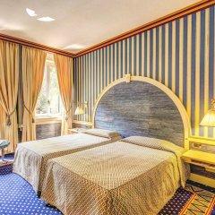 Hotel Auriga детские мероприятия фото 2