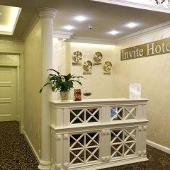 Hotel Invite SPA интерьер отеля