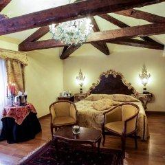 Отель Ca' Alvise Италия, Венеция - 6 отзывов об отеле, цены и фото номеров - забронировать отель Ca' Alvise онлайн комната для гостей фото 4