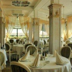 Maxi Park Hotel & Apartments София питание