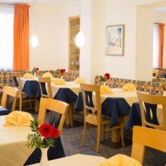 Отель Gruberhof Меран помещение для мероприятий