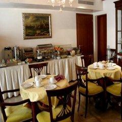Отель In San Marco Area Roulette Италия, Венеция - отзывы, цены и фото номеров - забронировать отель In San Marco Area Roulette онлайн питание фото 3