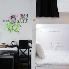 Inn 14 Турция, Анкара - 1 отзыв об отеле, цены и фото номеров - забронировать отель Inn 14 онлайн удобства в номере