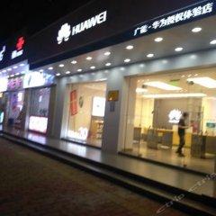 Yifeng Business Hotel вид на фасад фото 2