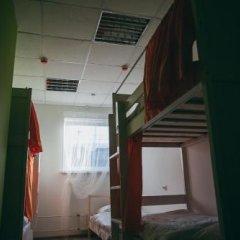 Hostel For You интерьер отеля фото 3