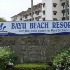 Отель Bayu Beach Resort фото 4