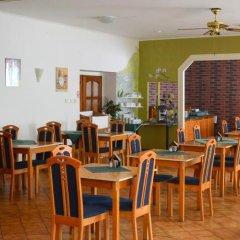 Отель Gejzir Чехия, Карловы Вары - 2 отзыва об отеле, цены и фото номеров - забронировать отель Gejzir онлайн питание