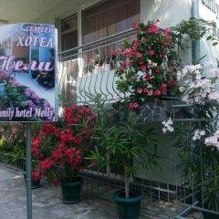Nely Family Hotel Поморие фото 4