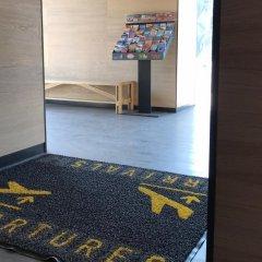 Hotel MX aeropuerto детские мероприятия фото 2