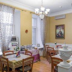 Гостиница Меблированные комнаты Europe Nouvelle питание