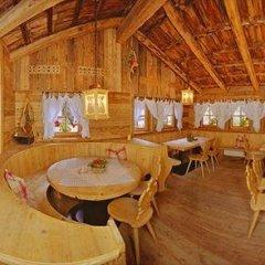 Отель Restaurant Hexenalm Австрия, Зёлль - отзывы, цены и фото номеров - забронировать отель Restaurant Hexenalm онлайн развлечения