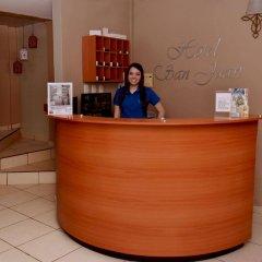 Hotel Boutique San Juan спа