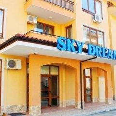 Отель Menada Paradise Dreams Apartments Болгария, Свети Влас - отзывы, цены и фото номеров - забронировать отель Menada Paradise Dreams Apartments онлайн фото 7