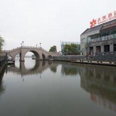 Warmly Boutique Hotel Suzhou Jinji Lake Ligongdi Branch фото 2