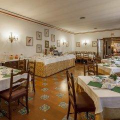 Отель Villa Ottoboni Италия, Порденоне - отзывы, цены и фото номеров - забронировать отель Villa Ottoboni онлайн питание