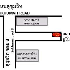 Отель Uno Inn Бангкок спортивное сооружение