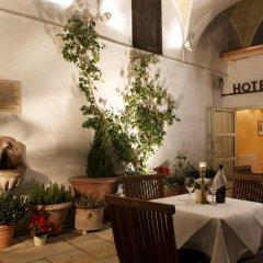 Отель Schlicker - Zum Goldenen Löwen Мюнхен помещение для мероприятий фото 2