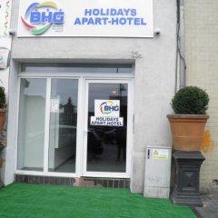 Отель Holidays Apart-Hotel Бельгия, Брюссель - 1 отзыв об отеле, цены и фото номеров - забронировать отель Holidays Apart-Hotel онлайн банкомат