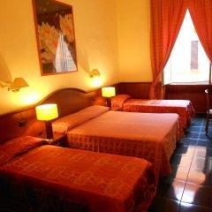 Отель Persepolis Rome комната для гостей фото 3