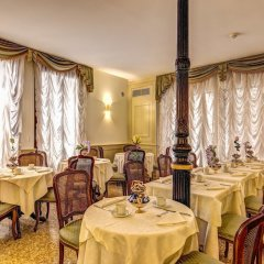 Hotel Bella Venezia питание фото 2