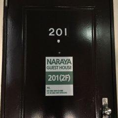 Отель Guest House Naraya - Hostel Япония, Порт Хаката - отзывы, цены и фото номеров - забронировать отель Guest House Naraya - Hostel онлайн интерьер отеля фото 2