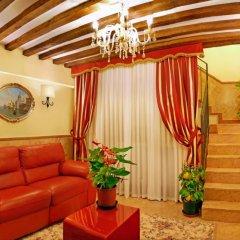 Hotel San Luca Venezia комната для гостей фото 2