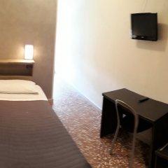 Hotel Salus комната для гостей фото 5
